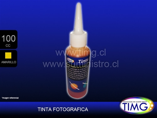 Tinta para brother Amarillo 100cc